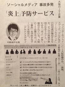 """title=""""毎日新聞"""""""