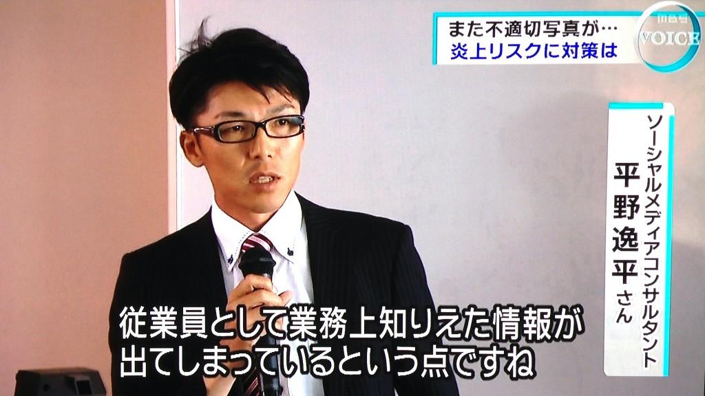 MBSニュース『VOICE』で放送された講演シーン