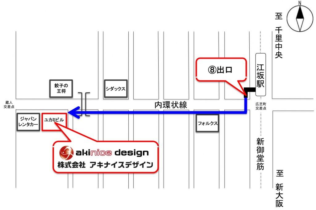 ホームページ用地図